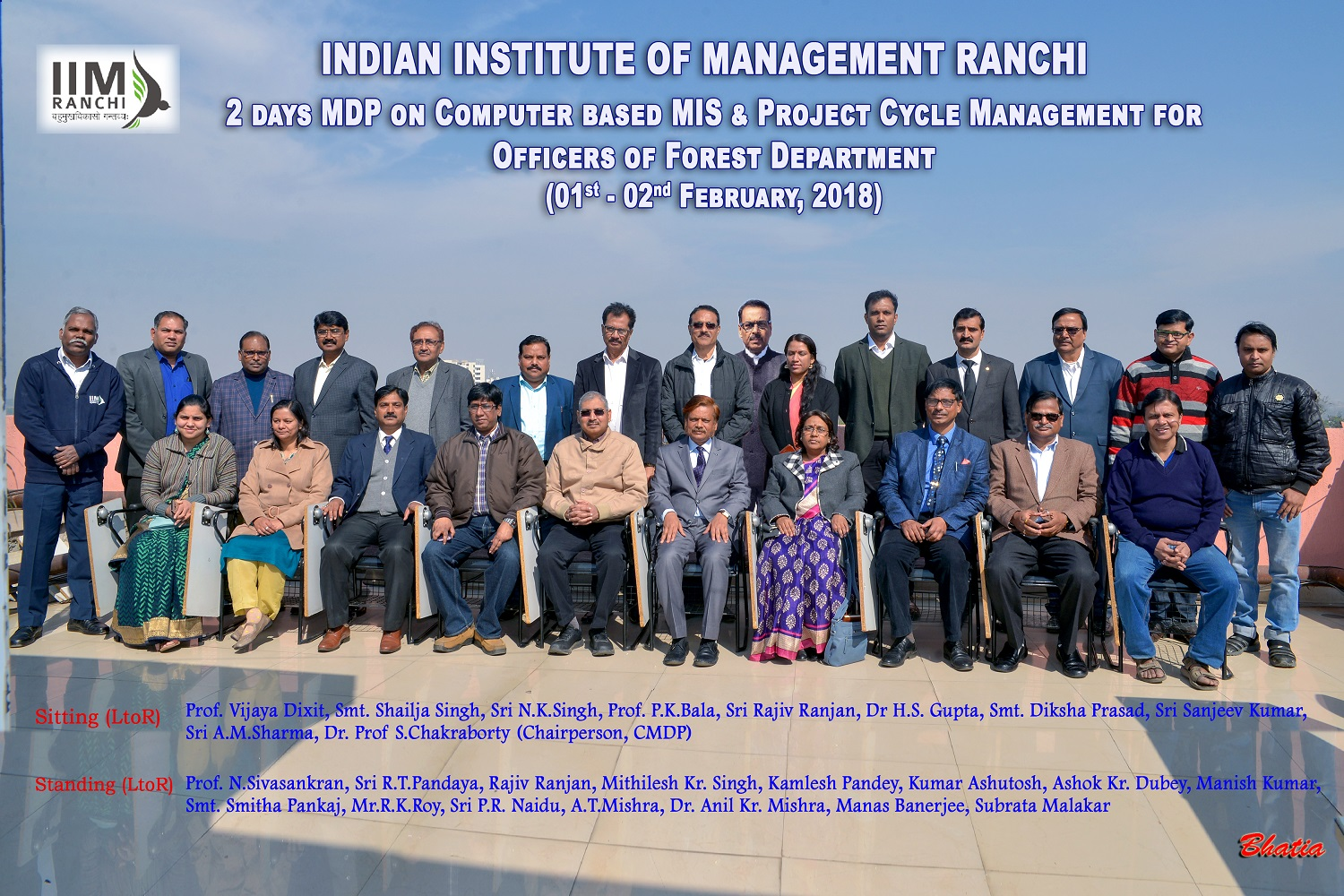 FOREST OFFICERS TRAINING AT IIM, RANCHI